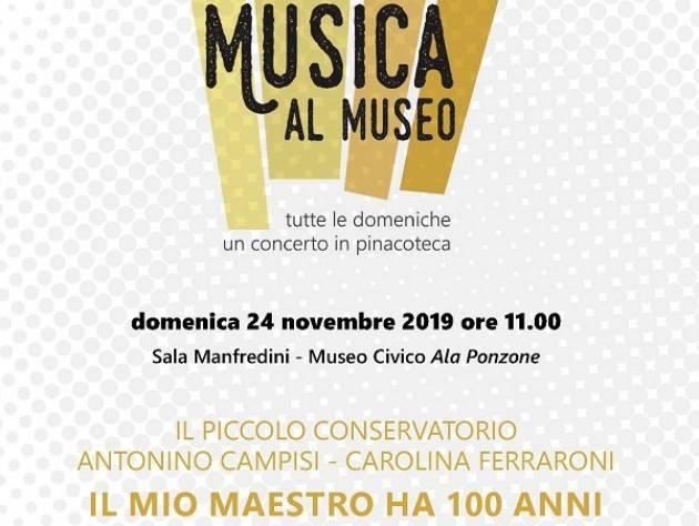 Domenica 24 novembre omaggio a Gianni Rodari per la rassegna Musica al Museo