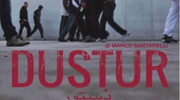 Conosce Costituzione Iniziativa del 5 dicembre con proiezione del film-documentario DUSTUR