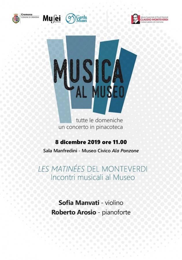 Cremona Musica al Museo: si esibisce il duo Sofia Manvati e Roberto Arosio