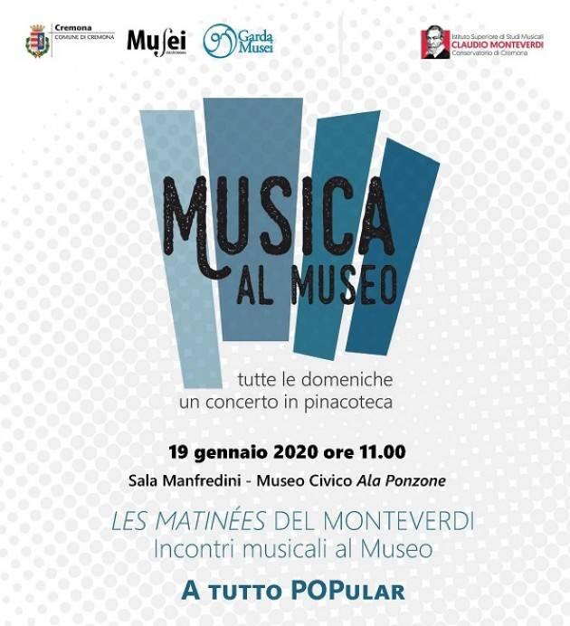 Cremona Incontri musicali al Museo Civico