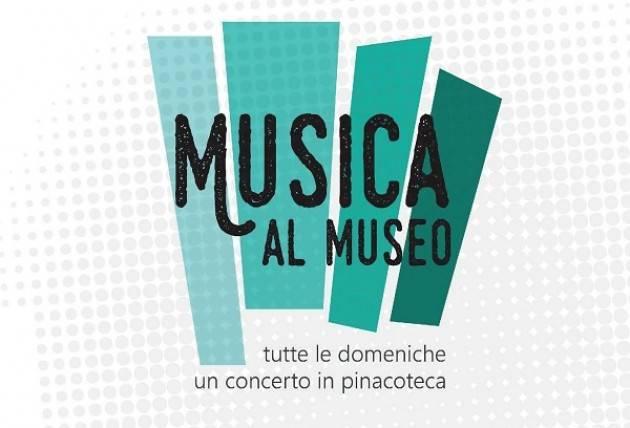 """Concerto di chitarra al Museo Civico """"Ala Ponzone"""" domenica 23 febbraio"""