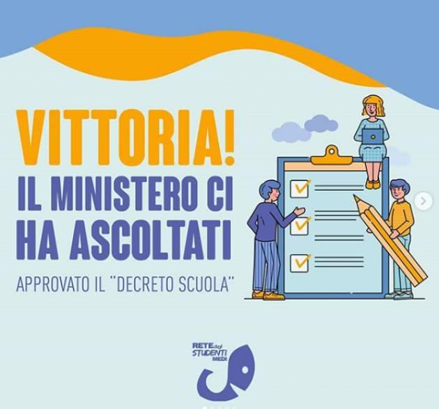Il Ministero ha ascoltato le proposte  della rete degli studenti!