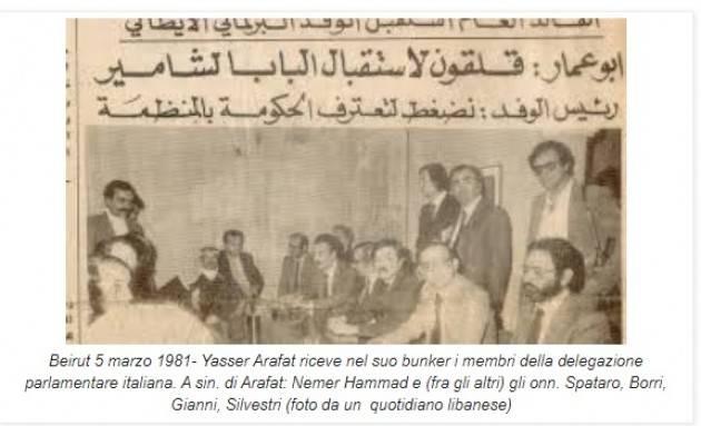 'Strage di Bologna: ecco cosa ci disse Abu Ayad (Olp) nel marzo 1981 a Beirut |Agostino Spataro