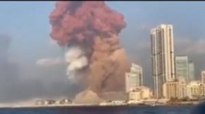L'enorme esplosione a Beirut, in Libano (Video)