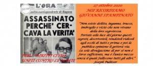 CNDDU 48° Anniversario dell'omicidio di Giovanni Spampinato