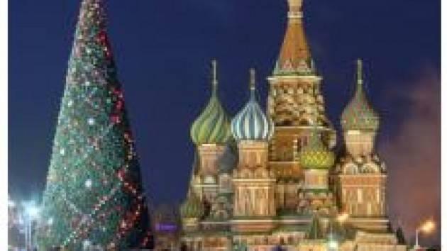 Calendario delle festività ortodosse per l'anno 2021 | Prefettura Cremona
