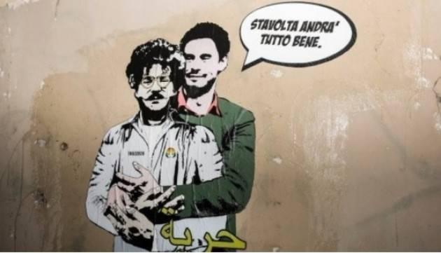 Firma Petizione L'Egitto liberi subito lo studente Patrick George Zaky