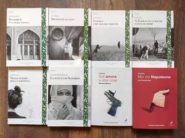 Libreria Cremasca Alla scoperta della Persia letteraria venerdì 26 febbraio