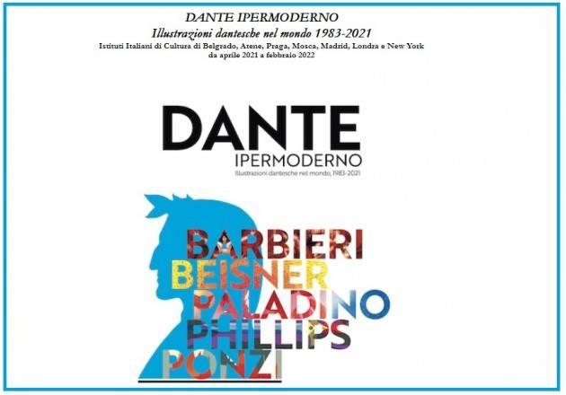 MAECI - A Belgrado la prima tappa della mostra 'DANTE IPERMODERNO'