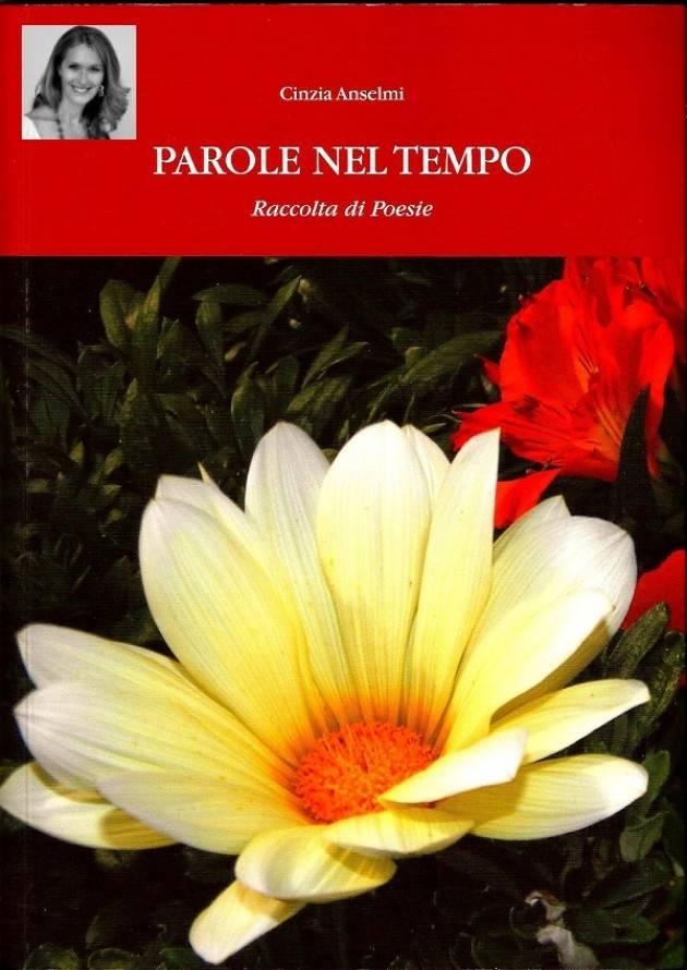 Vincenzo Montuori presenta Cinzia Anselmi (di Soresina) e due sue poesie