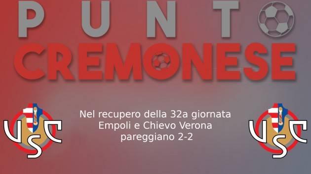 PUNTO CREMONESE: l'Empoli pareggia 2-2 nel recupero con il Chievo