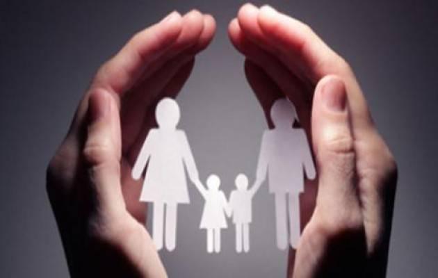 Viadana (MN) SERVIZIO TERRITORIALE DI MEDIAZIONE NEI CONFLITTI FAMILIARI