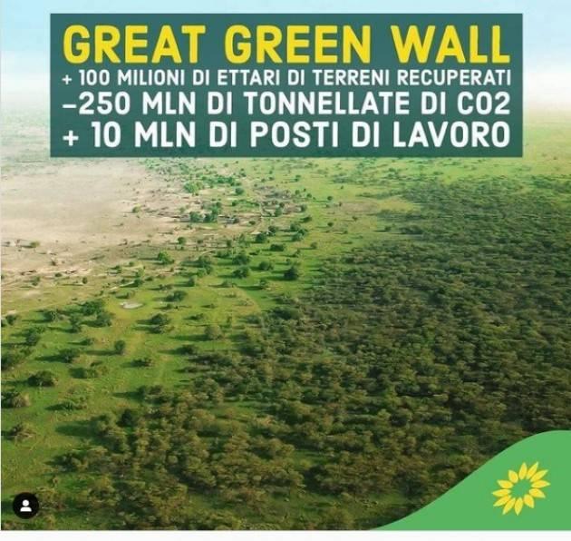europa.verde.fc Sostenere Il progetto della grande muraglia verde in Africa