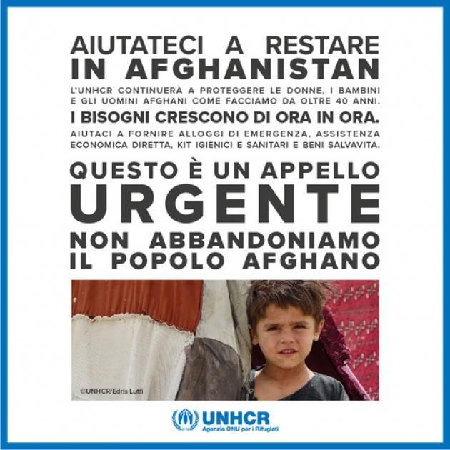 APPELLO URGENTE PER L' AFGHANISTAN A rischio la vita di migliaia di bambini