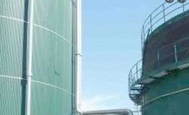 Viadana (Mn)....Irregolarità impianto biogas vittoria! Maria Grazia Bonfante