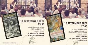 Domenica 12 settembre secondo appuntamento con il Volta Pagina Festival