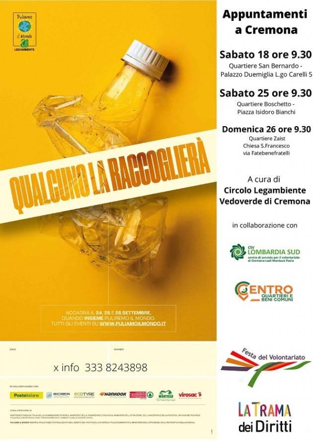 PULIAMO IL MONDO 2021: sabato 18 settembre al Quartiere 5 di Cremona